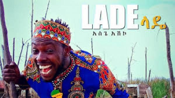 Asgegnew Ashko (Asge) - Lade | ላዴ