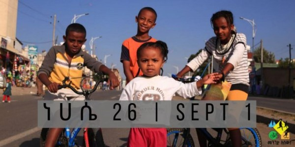 Ethiopia's Monthly Car Free Day