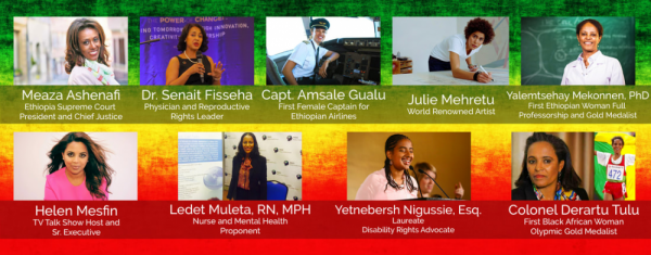 Phenomenal Ethiopian Women Honored At 2019 SEED Awards