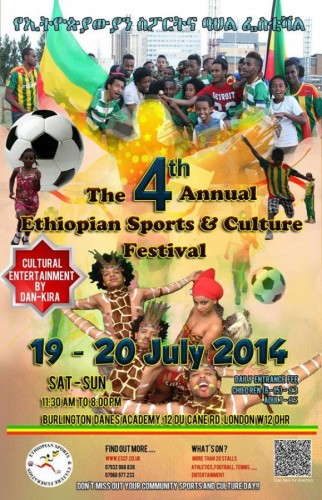 4th The Annual Ethiopian Sport And Culture Festival - 19-20.07.14