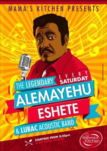 Mama's Kitchen Presents Alemayehu Eshete Live - 01.08.15