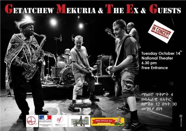 Tribute to Getatchew Mekuria Concert  - 14.10.14