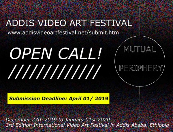 Call For Applications: Addis Video Art Festival 2019