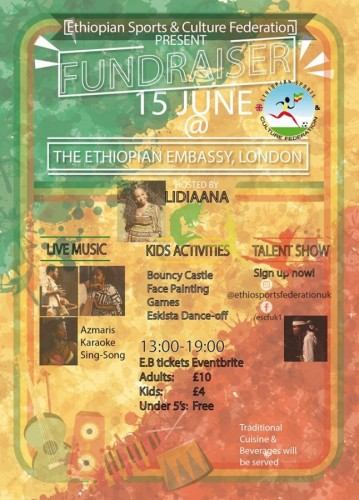 Ethiopian Sports & Cultural Fundraiser 2019