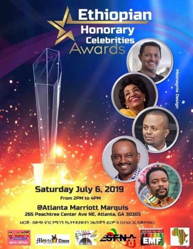 Ethiopian Honorary Celebrities Award 2019