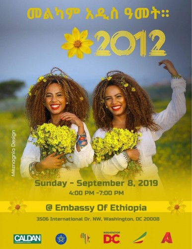 Ethiopian New Year Celebration 2012