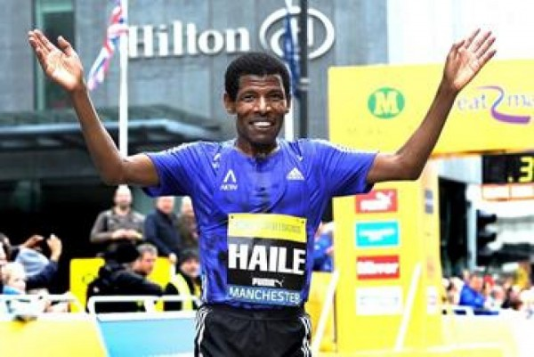 Haile Gebrselassie Retires From Athletics